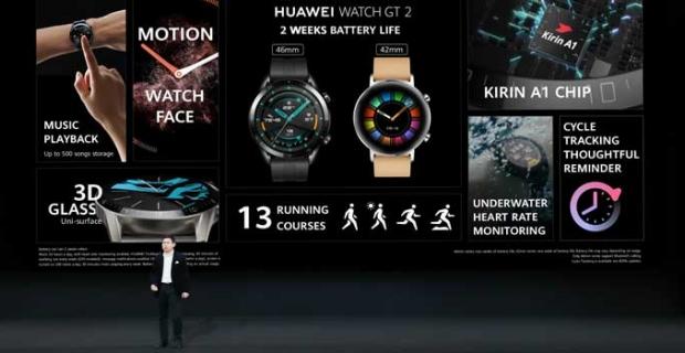 HUAWEI, 100 egzersiz modu ve geliştirilmiş sağlık izleme özellikleri ile WATCH GT 2e'yi tanıttı