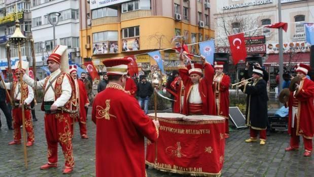 Osmanlı Devleti'nin kuruluşunun 718. yıl dönümü etkinliği